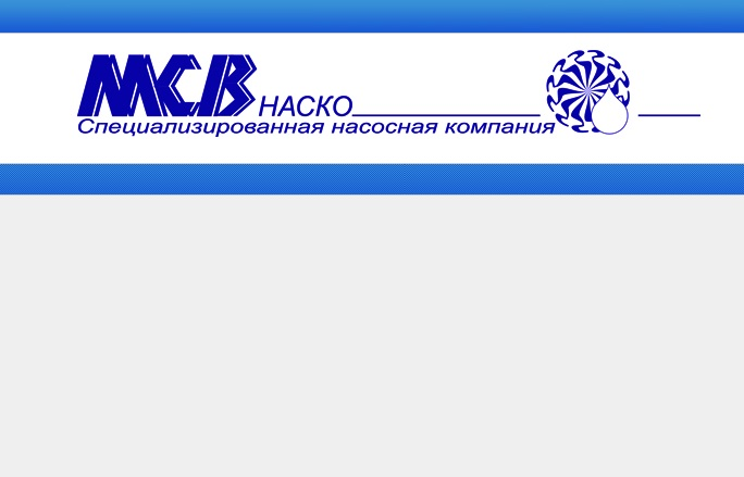 Насос К 150-125-400