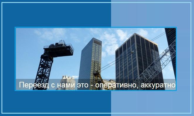 Такелажные работы во Владимире