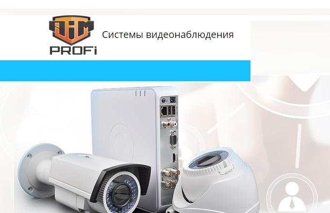 Видеонаблюдение в Рязани